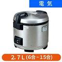 【業務用】電子炊飯ジャー 1升5合炊 2.7リットル【JNO-A270】【タイガー】【送料無料】【プロ用】