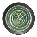 水鏡 緑 7.5丸皿 丸皿 高さ30mm×直径:236/業務用/新品/小物送料対象商品