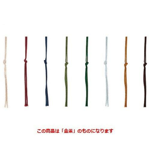 シンビ メニューストラップ 金茶 36-M-G金茶 長さ:270/業務用/新品/小物送料対象商品