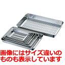 18-8 水切バット 8枚取/業務用/新品/小物送料対象商品
