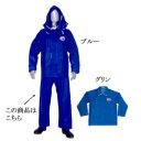 ニューシートップ ズボン E 3L/業務用/新品/小物送料対象商品