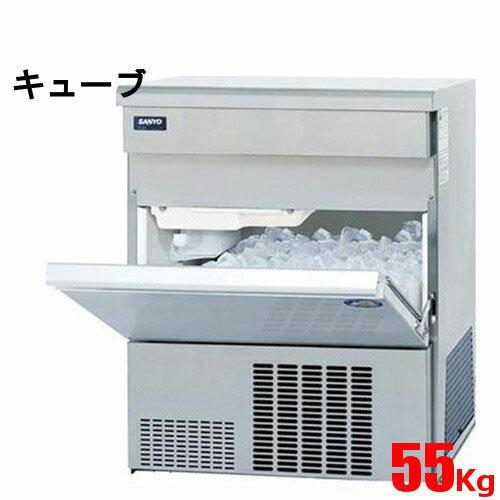 【業務用】【製氷機】キューブアイス製氷機 55kg 【パナソニック(旧サンヨー)】【panasonic】【SIM-S5500】W630×D500×H850【新品】【送料無料】