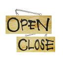 木製サイン 小 横 OPEN CLOSE のぼり屋工房 3956/業務用/新品 /テンポス