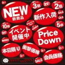 デコレーションシール メニュー(36) のぼり屋工房 6450/業務用/新品 /テンポス