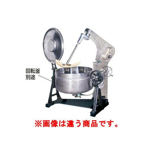 【業務用】【新品】 タニコー 撹拌装置 撹拌装置 NH2-75 単相200V 【送料無料】【プロ用】