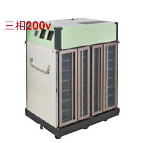 福島工業 適温配膳車コンパクトクッカー (フラッ...の商品画像