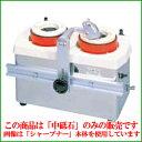 ホーヨー 水流循環式 刃物研磨機 ツインシャープナー MSE-2型用 中砥石#120/業務用/新品/小物送料対象商品