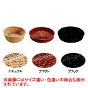 籃子 - 樹脂バスケットシリーズ[プリート] 丸型バスケット DS107 37型 ブラウン/業務用/新品/小物送料対象商品