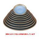 【錦盛皿ブルー真珠塗尺2寸 クリ-ン塗】 高さ49 直径:360 【樹脂製】【業務用】【グループI】【プロ用】