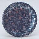 回転寿司皿 寿司皿紺に銀石目 高さ21 直径:150 (業務用)(グループI)