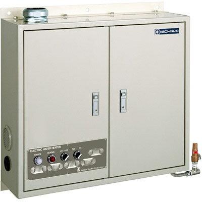 ニチワ 壁掛式電気瞬間湯沸器 21.8号数 多湯量使用向き(薄型・省スペースタイプ) NEB-41 【送料無料】【業務用】【プロ用】