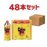 TB カセットボンベ 3本パック×16個(48本) CB-3P【即納可】【業務用】【送料無料】【プロ用】