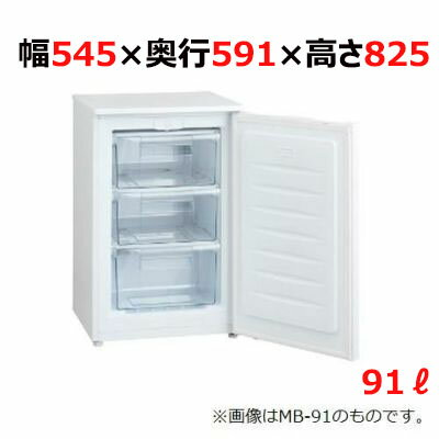 【業務用/新品】三ツ星貿易フリーザー(アップライト型冷凍庫)86LMA-6086W519×D600×H830