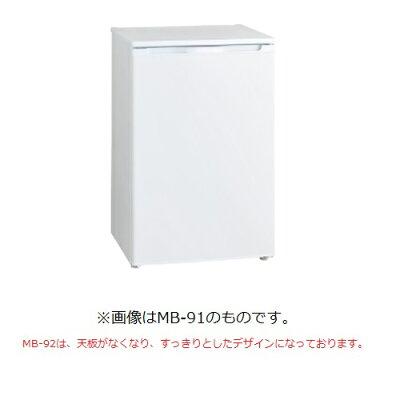 【業務用/新品】三ツ星貿易フリーザー(アップライト型冷凍ストッカー)86LMA-6086W519×D600×H830【送料無料】