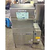 【】【中古】【業務用】 食器洗浄機 日本洗浄機 幅950奥行750高さ1400 LPG(プロパンガス)