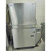 【中古】【業務用】食器洗浄機【FDW60CL】【フジマック】幅850×奥行750×高さ1420(mm) 都市ガス【送料別途見積】