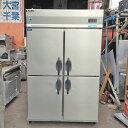 【中古】タテ型冷凍冷蔵庫 インバータータイプ 大和冷機 403S1-PL-EC 幅1200×奥行800×高さ1905 【送料別途見積】【業務用】