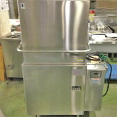 【中古】食器洗浄機 フジマック FDW60DE 幅870×奥行670×高さ1390 【送料無料】【業務用】