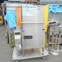 【中古】食器洗浄機 ドアタイプ パナソニック DW-DR540G 幅600×奥行600×高さ1277 都市ガス panasonic【業務用】【送料別途見積】