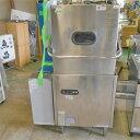 【中古】食器洗浄機 ドアタイプ タニコー TDWD-6SGL 幅910×奥行620×高さ1500 都市ガス tanico【業務用】【送料別途見積】