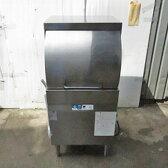 【中古】食器洗浄機 大和冷機工業 DDW-HE6 幅600×奥行600×高さ1300 【送料無料】【業務用】