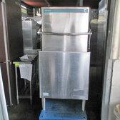 【中古】食器洗浄機 ホシザキ JWE-580UB 幅640×奥行655×高さ1432 【送料無料】【業務用】