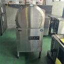 【中古】食器洗浄機 小型ドアタイプ パナソニック DW-HD44U3L 幅600×奥行600×高さ1270 panasonic【業務用】【送料別途見積】