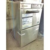【中古】食器洗浄機 ホシザキ JW-300TUF 幅450×奥行450×高さ800 【送料無料】【業務用】