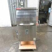 【中古】食器洗浄機 横河電子機器 A50E3 幅600×奥行600×高さ1200 【送料無料】【業務用】
