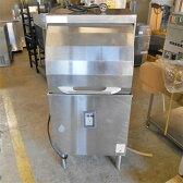 【中古】食器洗浄機 横河電子 A50E3 幅600×奥行630×高さ1290 【送料別途見積】【業務用】