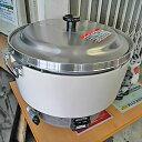 【中古】ガス炊飯器 リンナイ RR-50S1-F 幅525×奥行481×高さ434 都市ガス 【送料無料】【業務用】