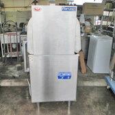 【中古】食器洗浄機 マルゼン MDWTB6 幅600×奥行650×高さ1350 三相200V 【送料無料】【業務用】