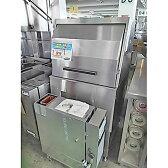 【中古】食器洗浄機 I400-GHA-10ND 幅650×奥行650×高さ1320 50Hz専用 LPG 【送料無料】【業務用】