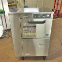 【中古】食器洗浄機 ホシザキ JW-300TUF 幅600×奥行450×高さ920 【送料無料】【業務用】