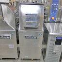 【中古】食器洗浄機 小型ドアタイプ ホシザキ JW-350RUF3 幅450×奥行450×高さ1220 三相200V 60Hz専用 星崎 HOSHIZAKI【業務用】【送料別途見積】