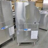 【中古】食器洗浄機 大和冷機 DDW-HE6 幅600×奥行600×高さ1300 三相200V 60Hz専用 【送料別途見積】【業務用】