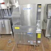 【中古】食器洗浄機 リターン 日本洗浄機 SD-62GA 幅600×奥行600×高さ1280 60Hz専用 都市ガス 【送料別途見積】【業務用】
