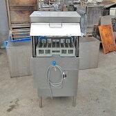 【中古】食器洗浄機 SANJET SD74EA3 幅600×奥行600×高さ1265 三相200V 50Hz専用 【送料別途見積】【業務用】