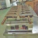 【中古】たい焼き器 幅350×奥行600×高さ250 【送料別途見積】【業務用】