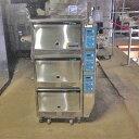 【中古】立体炊飯器 3段 服部工業 LG-606T-150 幅750×奥行650×高さ1300 LPG(プロパンガス) 【送料無料】【業務用】