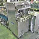 【中古】食器洗浄機 タニコー TDW-40E3NR 幅630×奥行620×高さ1330 三相200V 【送料別途見積】【業務用】