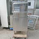 【中古】食器洗浄機 ホシザキ JWE-680UA 幅640×奥行660×高さ1450 三相200V 50Hz専用 【送料別途見積】【業務用】