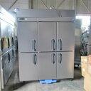 【中古】縦型冷蔵庫 パナソニック SRR-K1561-3 幅1460×奥行650×高さ1950 【送料別途見積】【業務用】