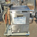 【中古】食器洗浄機 サンヨー DW-UD44US 幅600×奥行600×高さ845 三相200V 【送料無料】【業務用】