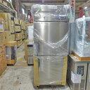 【中古】縦型冷蔵庫 パナソニック HR-75Z 幅750×奥行800×高さ1890 【送料別途見積】【未使用品】【業務用】