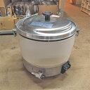 【中古】ガス炊飯器 リンナイ RR-30S1 幅450×奥行421×高さ408 LPG(プロパンガス) 【送料別途見積】【業務用】