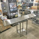 【中古】冷蔵コールドテーブル ホシザキ RT-80SNE1 幅800×奥行650×高さ800 【送料別途見積】【業務用】