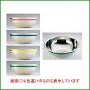 SA 18-8 カラーライン ボール 39cm イエロー [3-0160-0143]/業務用/新品/小物送料対象商品
