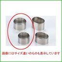 SA18-0 セルクルリング 丸型 直径100×H30mm [3-0739-0156] 【業務用】【グループC】