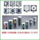 TKG 18-8 調味缶 小 S (しお) [3-0323-0202]/業務用/新品/小物送料対象商品
